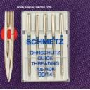 Иглы Schmetz легковдеваемые 705 HDK №90