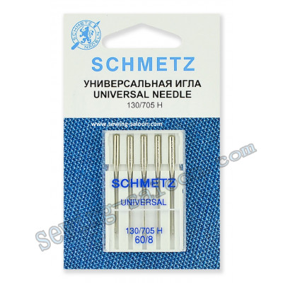 Иглы Schmetz универсальные №60
