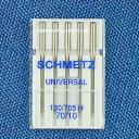 Иглы Schmetz универсальные №75
