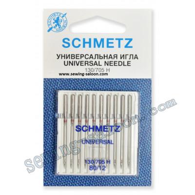 Иглы Schmetz универсальные №80 10шт.