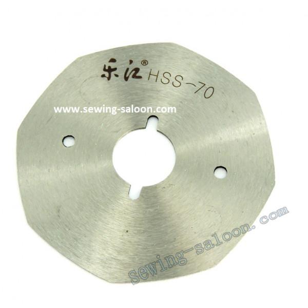 Диск на раскройный нож RSD-70 HSS