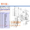 Винт CZD 302C10-4