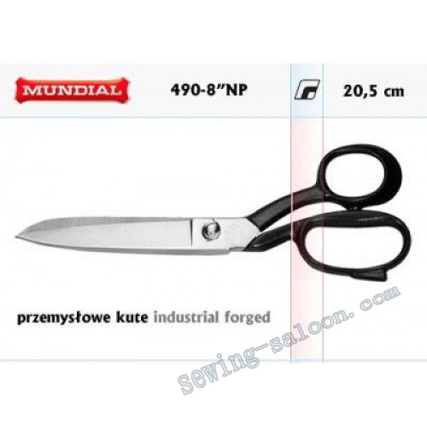 Ножницы MUNDIAL 490-8 NP