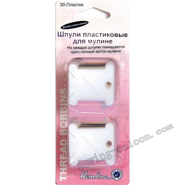 Шпули пластиковые для вышивальных нитей (М3006.Рl)