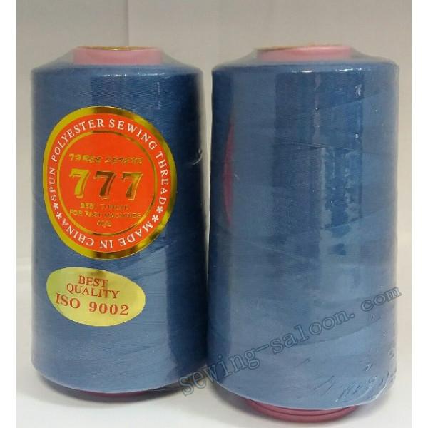 Нитки 777 40/2 цвет синий (138)