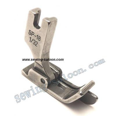 Лапка для отстрочки  SP-18 1/32 - 0,8 мм (1072)