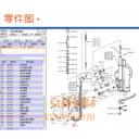 Винт CZD 300C10-4